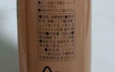 20110612_212626